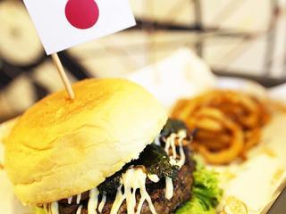 International Burger Co.