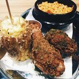 Umami Chicken