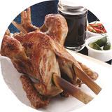 Native Chicken